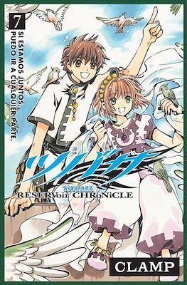 Tsubasa Reservoir Chronicle (Rústica con sobrecubierta) #7