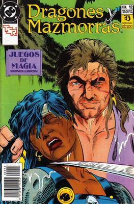 Dragones y mazmorras (1990-1991) #12
