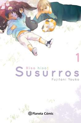 Hiso hiso: Susurros (Rústica 192-176 pp) #1