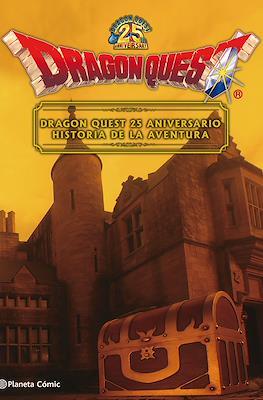 Dragon Quest 25 aniversario. Historia de la aventura (Cartoné 448 pp) #