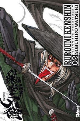 Rurouni Kenshin - La epopeya del guerrero samurai (Kanzenban) #2