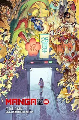 Catálogo / Guía del Salón del Manga de Barcelona #25
