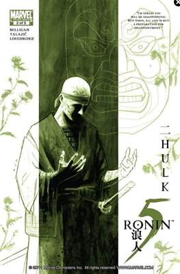 5 Ronin (Digital) #2