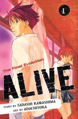 Alive: The Final Evolution (Digital) #1