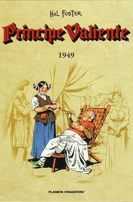 Príncipe Valiente (Cartoné, 64 páginas) #13