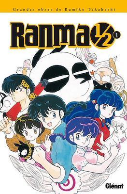 Ranma 1/2. Grandes Obras de Rumiko Takahashi