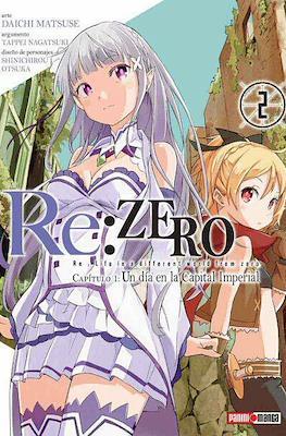 Re: Zero - Capitulo 1: Un día en la Capital Imperial (Rústica) #2