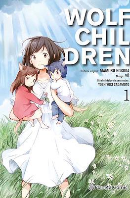 Wolf Children (Rústica con sobrecubierta) #1