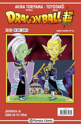 Dragon Ball Super #227
