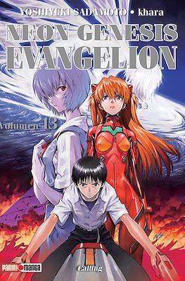 Neon Genesis Evangelion #13