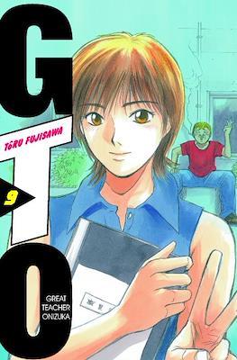 Great Teacher Onizuka (Rústica con sobrecubierta) #9