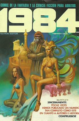 1984 (Grapa, 1978 - 1984) #32
