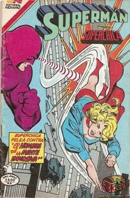 Supermán (Grapa) #1391