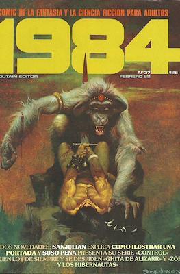 1984 (Grapa, 1978 - 1984) #37