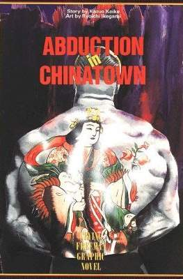 Crying Freeman: Abduction in Chinatown