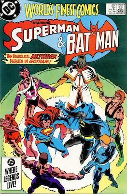 World's Finest Comics (1941-1986) (Grapa) #312