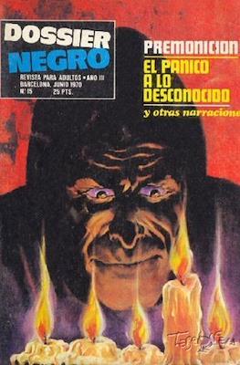 Dossier Negro (Rústica y grapa [1968 - 1988]) #15