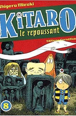 Kitaro le repoussant #8