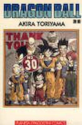 Dragon Ball (Rústica 72 pp) #30