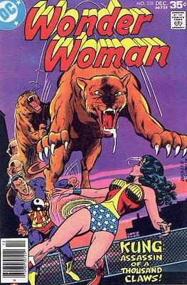 Wonder Woman Vol.1 (Comic Book) #238