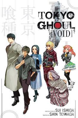 Tokyo Ghoul (Paperback 280 pp) #2