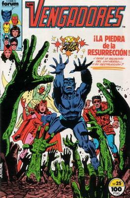 Los Vengadores Vol. 1 (1983-1994) #25