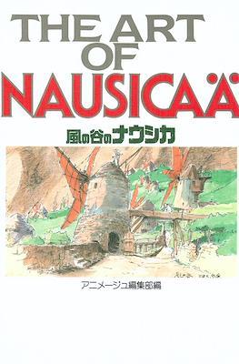 The Art Of Nausicaä 風の谷のナウシカ