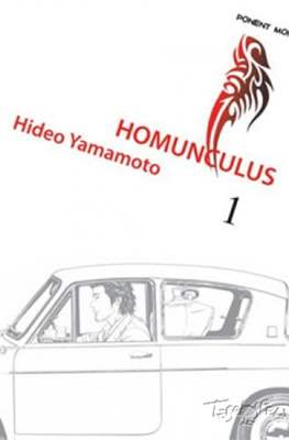 Homunculus (Rústica con sobrecubierta) #1