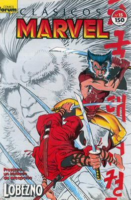 Clásicos Marvel (1988-1991) (Grapa.) #15