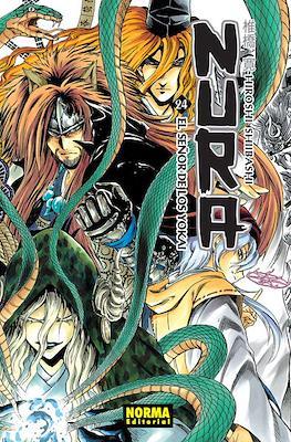 Nura - El señor de los yokai (Rústica con sobrecubierta) #24
