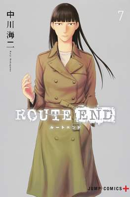 Route End (Rústica) #7