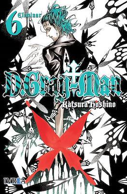 D.Gray-Man (Rústica con sobrecubierta) #6