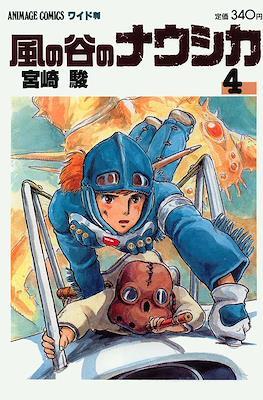 風の谷のナウシカ Kaze no tani no Nausicaä #4
