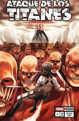 Ataque de los Titanes #31