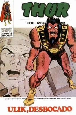 Thor (1970-1974) #32