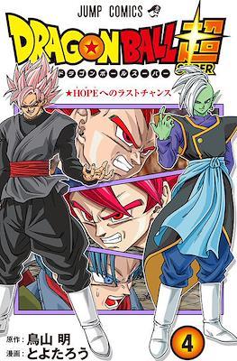 ドラゴンボール超 Dragon Ball Super (単行本 Tankōbon) #4