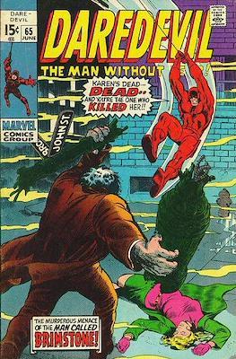 Daredevil Vol. 1 (1964-1998) (Comic Book) #65