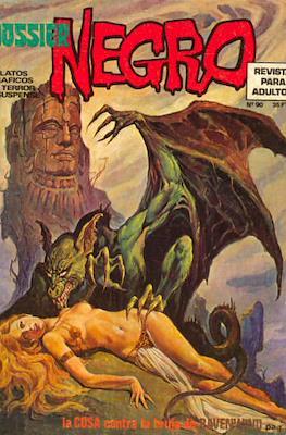 Dossier Negro (Rústica y grapa [1968 - 1988]) #90