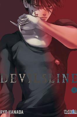 Devils Line (Rústica con sobrecubierta) #4