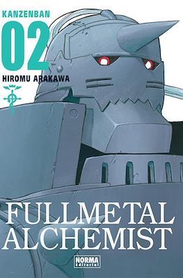 Fullmetal Alchemist (Rústica con doble sobrecubierta) #2