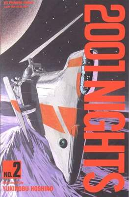 2001 Nights #2