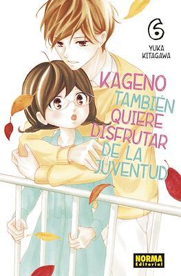 Kageno también quiere disfrutar de la juventud (Rústica) #6