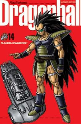 Dragon Ball - Ultimate Edition (Kanzenban) #14