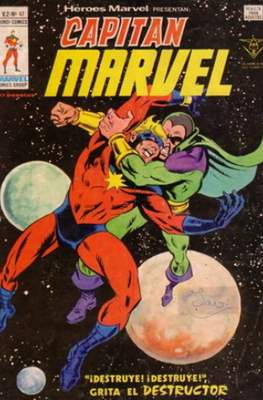 Heroes Marvel presenta Vol. 2 (1975-1980) (Grapa) #47