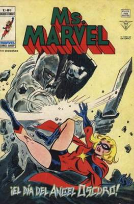 Ms. Marvel (1978) (Grapa 36 pp) #6