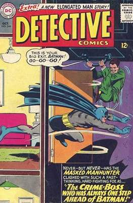 Detective Comics Vol. 1 (1937-2011; 2016-) (Comic Book) #344