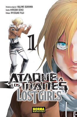 Ataque a los Titanes: Lost Girls (Rústica con sobrecubierta) #1