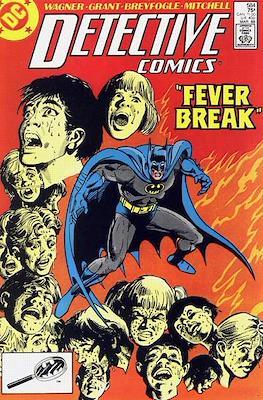Detective Comics Vol. 1 (1937-2011; 2016-) (Comic Book) #584