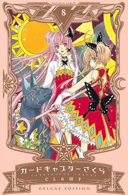 Cardcaptor Sakura - Deluxe Edition (Rústica con sobrecubierta) #8
