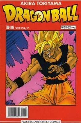 Dragon Ball - Serie Roja (Tapa blanda.) #210